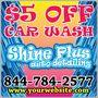 Detailing Reminder Sticker - $5 Off car wash